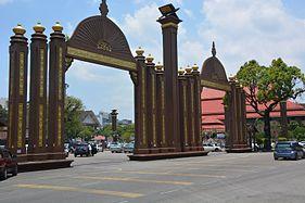 Kota Bharu arch.jpg