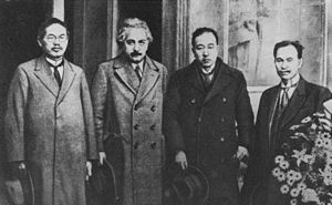 Kotaro Honda - Kotaro Honda, Albert Einstein, Keiichi Aichi and Sirouta Kusukabe on the occasion of Einstein's 1922 visit to Tohoku University