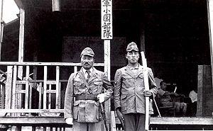 Nakajima J1N - Commander Yasuna Kozono (left), Rabaul 1943.