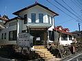 Kumamoto city hospital Yoshino clinic.JPG