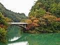 Kumejikyo Kumeji Bridge.jpg