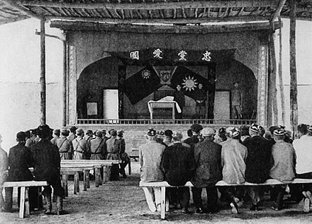 KMT in Tihwa, Sinkiang in 1942 Kuomintang Party in Xinjiang 1942.jpg