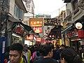 Kwun Ya Street 01-02-2019(3).jpg