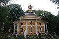 Kyiv Askoldova mogyla rotonda SAM 1655 80-382-0464.jpg