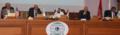 La Conférence islamique des Ministres de l'Enseignement supérieur et de la Recherche scientifique.png
