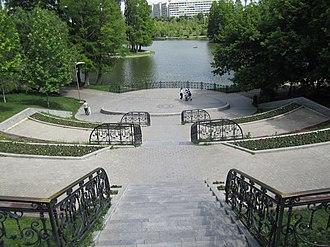 Titan, Bucharest - Image: Lacul titan Parcul Titan IOR Alexandru Ioan Cuza Bucuresti