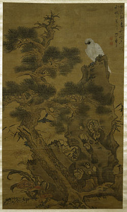 Lan Ying - Pine Tree, White Hawk, and Rock - Walters 356.jpg