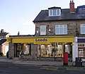 Leeds Building Society - Town Street - geograph.org.uk - 1604619.jpg
