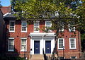 Lenthall Houses - GWU.JPG