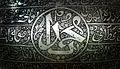 Lest I Forget Ramadan... (1401017025).jpg