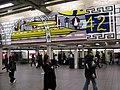 Lichtenstein Under Times Square vc.jpg