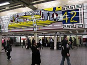 Lichtenstein Under Times Square vc.jpg