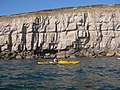 Limestone cliffs - geograph.org.uk - 1014071.jpg