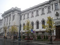 Lithuanian Academy of Sciences in Vilnius1.JPG