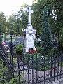 Lodz grobowiec rodzinny Guse.jpg