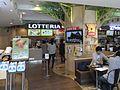 Lotteria, Ueno Park, Tokyo.jpg