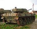 M18 Hellcat (3) Turanj.jpg