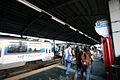 MRT-3 Quezon Avenue Station Platform 1.jpg