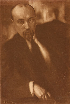 Nicholas Roerich - Nicholas Roerich. 1916