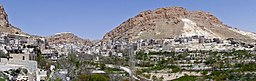 none Oversyn over Maaloula