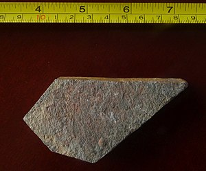Macanal Formation - Fractured sample of the Macanal Formation