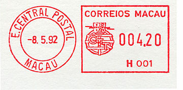 Macao stamp type B7.jpg
