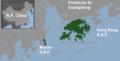Macau e Hong Kong.PNG