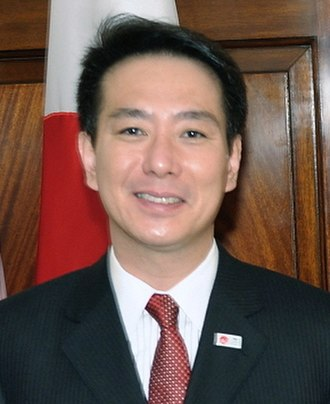 Minister of Land, Infrastructure, Transport and Tourism - Image: Maehara Crop