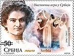 Maga Magazinović 2019 stamp of Serbia.jpg