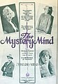 Magazine advertisement for The Mystery Mind.jpg