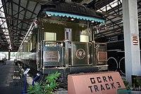 Magellan Railcar.JPG