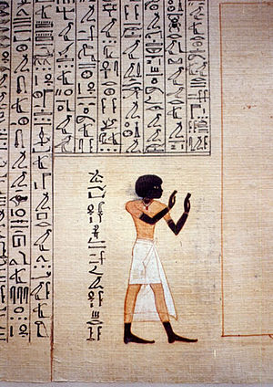 KV36 - Book of the Dead papyrus of Maiherpri