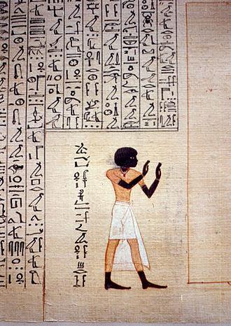 KV36 - Book of the Dead papyrus of Maiherpri