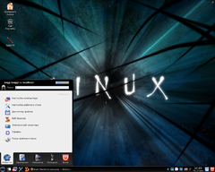 Mandriva Linux One 2009 with KDE 4的Live CD