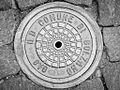 Manhole cover in Bolzano.jpg