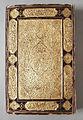 Manuscript of the Qur'an LACMA M.73.5.25.jpg