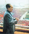 Mao Zedong in front of crowd.jpg