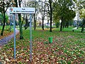 Maria and Lech Kaczynski Park in Lebork.jpg