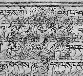 Mars as a Tibetan God.jpg