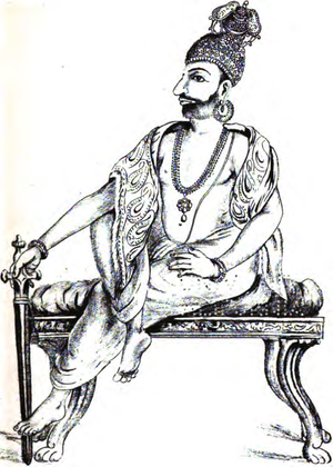 Marthanda Varma - A depiction of Marthanda Varma in A History of Travancore from the Earliest Times (1878) by P. Shangunny Menon