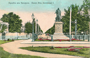 Alexander I Statue in Taganrog - Image: Martos Taganrog