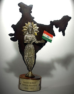 Matri Shree Media Award Journalism award in New Dehli, India