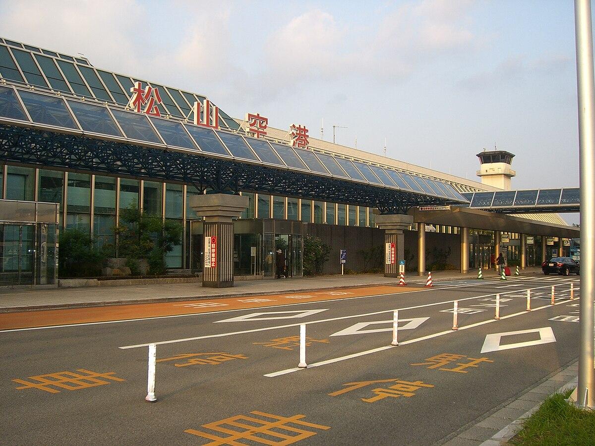 松山空港 - Wikipedia