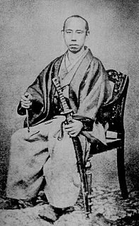 Matsudaira Yoshinaga daimyo of the late Edo period; 16th lord of Fukui (1828-1890)