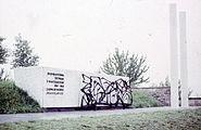 Mauthausen memorial to Yugoslav victims, Nandor Glid