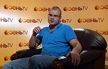 Maxim Martsinkevich talks on the Russian penitentiary system – September 27, 2012.jpg