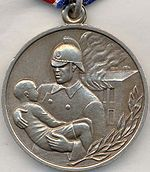 Medal for Bravery in Fire Fighting B.jpg