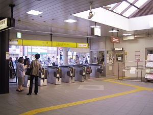 Meidaimae Station - The ticket barriers, May 2006