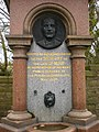 Memorial drinking fountain, (Detail) - geograph.org.uk - 1228354.jpg
