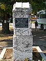 Memorial pillar with plaque. - Beszédes Street, Simontornya.JPG